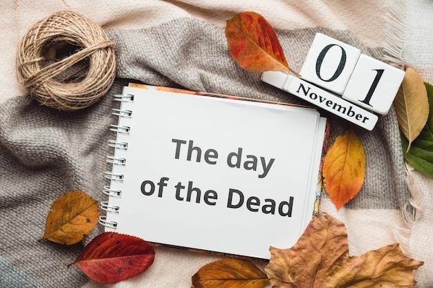 Der tag der toten des herbstmonats kalender november. Premium Fotos