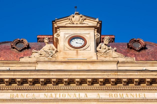Die nationalbank von rumänien Kostenlose Fotos