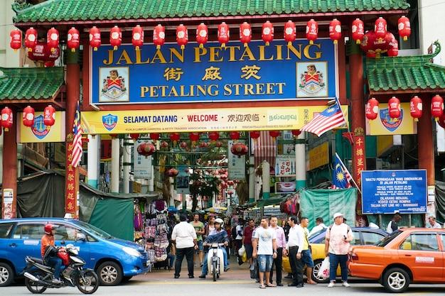 Eingang zu chinatown Kostenlose Fotos
