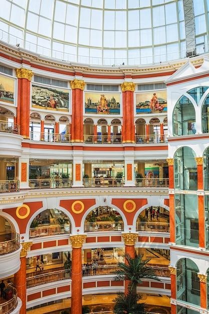 Einkaufszentrum Kostenlose Fotos