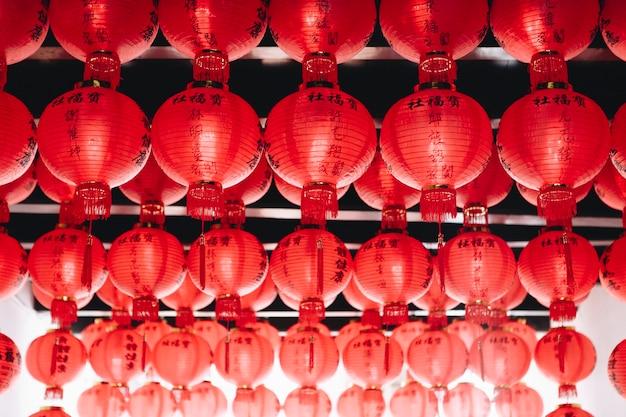 Feier des chinesischen laternenfestivals Kostenlose Fotos