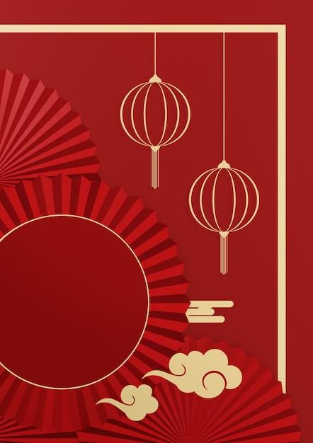 Frohes chinesisches neujahrsfahnenentwurf. Premium Fotos