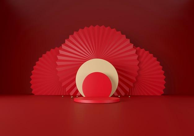 Frohes chinesisches neujahrskonzept. minimale szene mit geometrischen formen. Premium Fotos