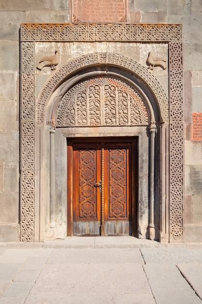 Geghard kloster, armenien Premium Fotos
