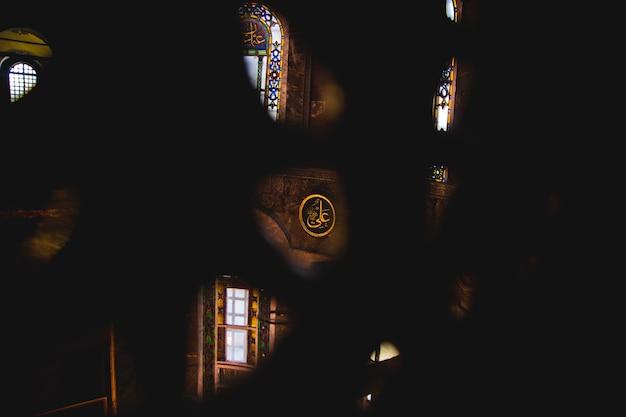 Innenraum der historischen basilika von saint sophia, moschee für den meisten besuchten moslemischen kult Premium Fotos