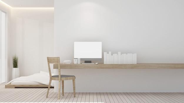 Innenwiedergabe der schlafzimmerraummöbel 3d und hintergrunddekoration im hotel - minimum Premium Fotos