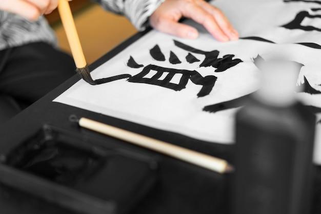 Japanische schrift nahaufnahme Premium Fotos