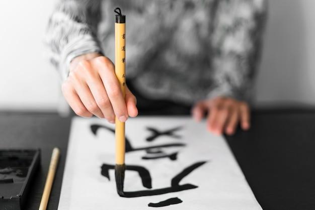 Japanischer schriftzug mit farbe Kostenlose Fotos