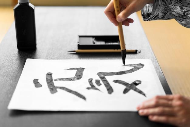 Japanischer schriftzug mit farbnahaufnahme Kostenlose Fotos