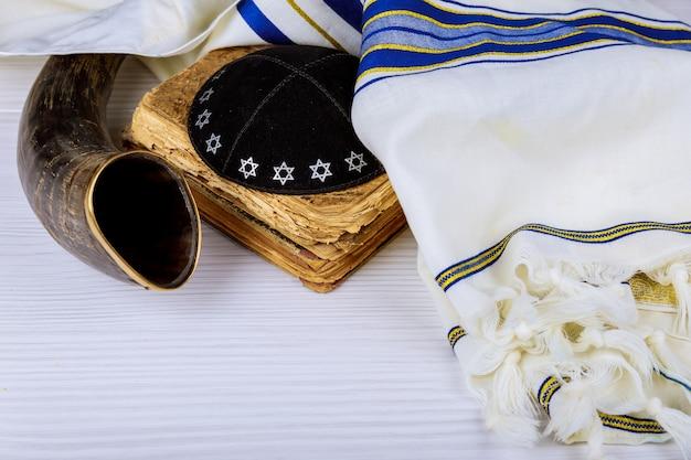 Jom kippur, jüdisches neujahrsfest rosh hashanah hashana Premium Fotos