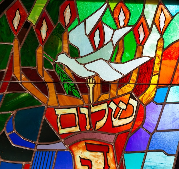 Jüdischer judentum kulturfeiertag torah tova menora Premium Fotos