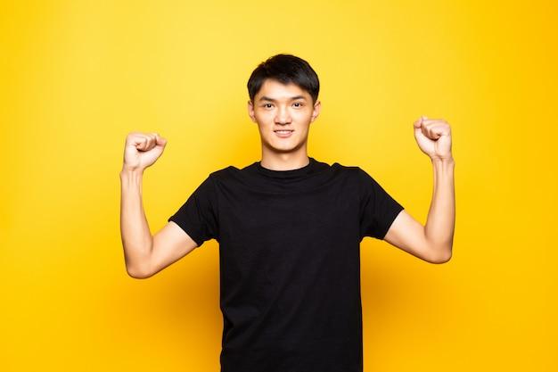 Asiatischer Mann