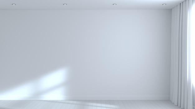 Leerer strahl des weißen raumes des hintergrundes Premium Fotos