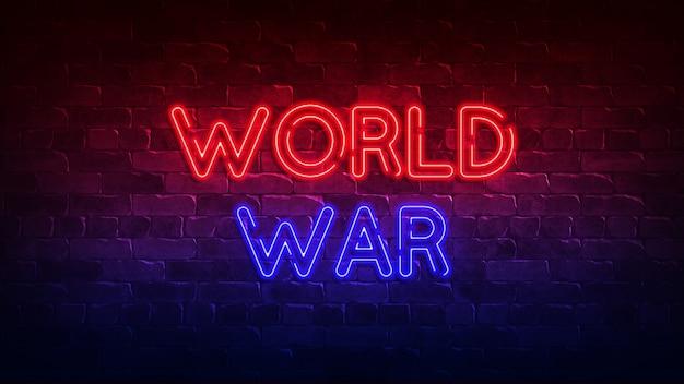 Leuchtreklame des ersten weltkriegs. rot und blau leuchten. neontext. 3d-illustration. Premium Fotos