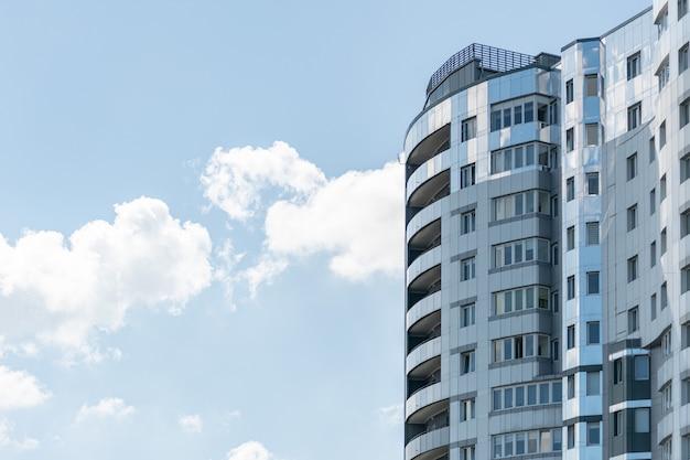 Modernes hochhaus Premium Fotos