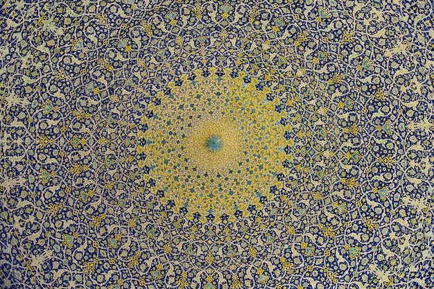 Moschee auf naqsh-e jahan square in isfahan, iran Premium Fotos