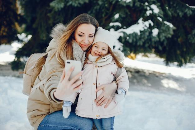 Mutter mit tochter Kostenlose Fotos