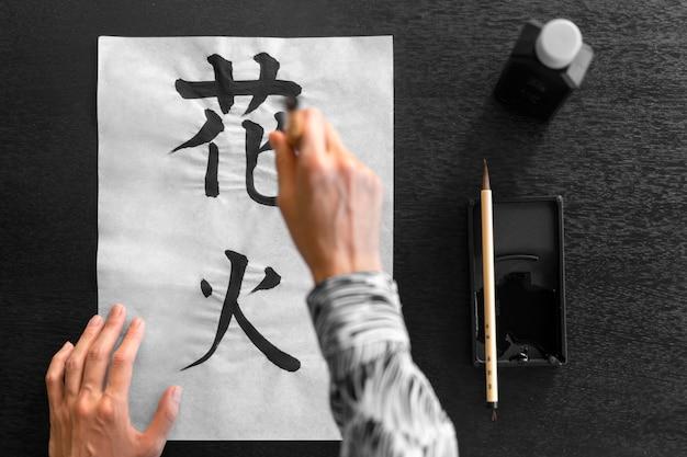 Nahaufnahme handmalerei auf papier Kostenlose Fotos