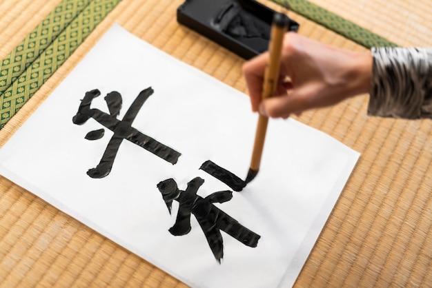 Nahaufnahme handmalerei japanische buchstaben Premium Fotos
