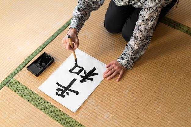 Nahaufnahme handmalerei japanischen brief Kostenlose Fotos