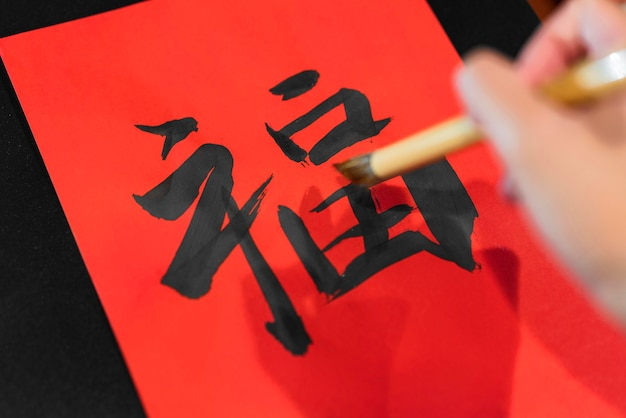 Nahaufnahme handmalerei japanisches symbol Kostenlose Fotos