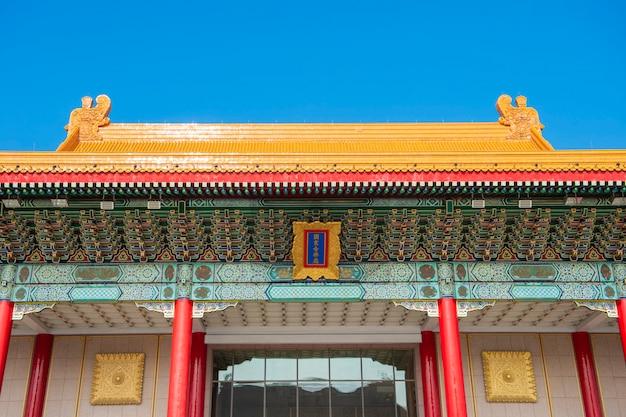 Nationaler konzertsaal in taipeh, taiwan Premium Fotos