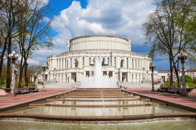 Nationales opernballetttheater Premium Fotos
