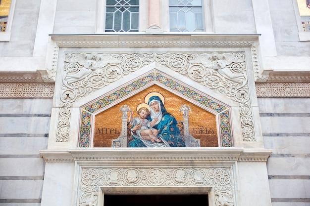 Orthodoxe kirche von st. spyridon, triest Premium Fotos