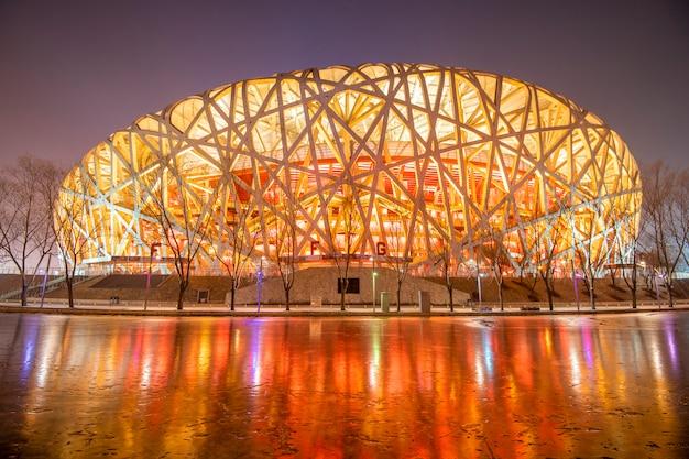 Peking olympiastadion in peking, china. Premium Fotos