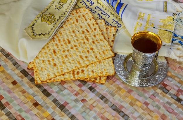 Pesah-feierkonzept jüdischer passahfestfeiertag Premium Fotos