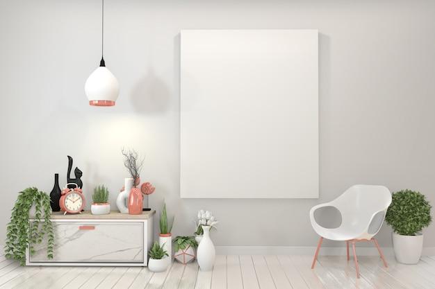 Plakat granit schrank und rahmen. Premium Fotos