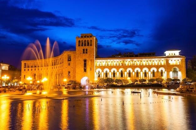 Platz der republik, eriwan Premium Fotos