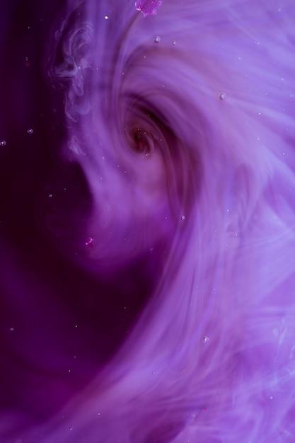 Rauch drang in einen abstrakten wirbel Kostenlose Fotos
