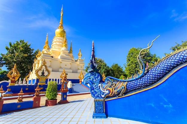 Rong sua ten tempel Premium Fotos
