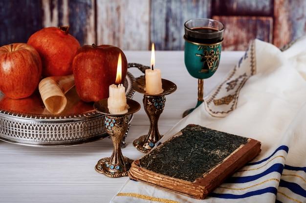Rosh-haschanah jüdisches neujahrsfeiertagskonzept. Premium Fotos