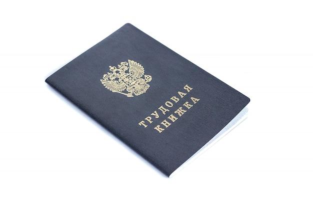 Russisches arbeitsbuch, getrennt Premium Fotos