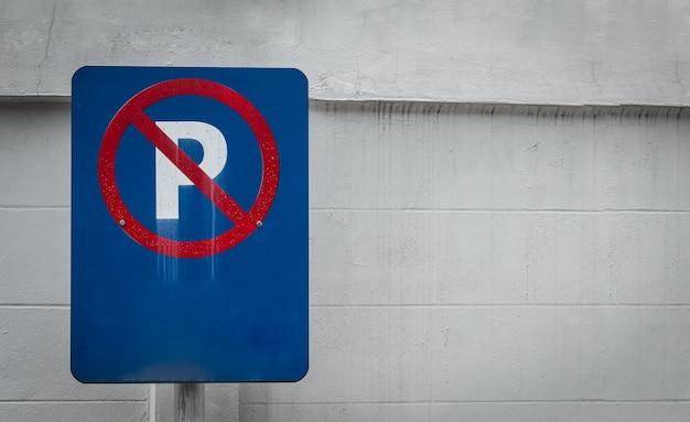 Schild für kein parken Premium Fotos