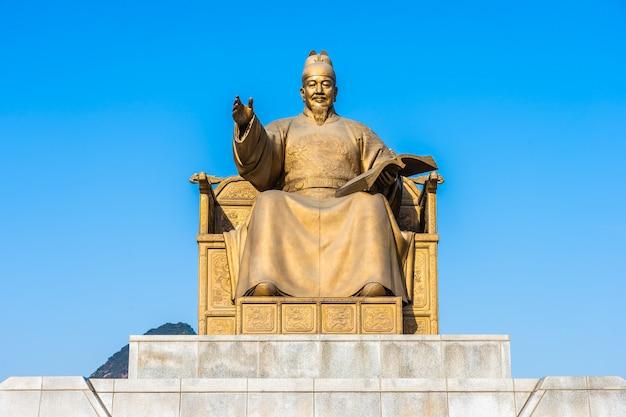 Schöne statue könig sejong Kostenlose Fotos