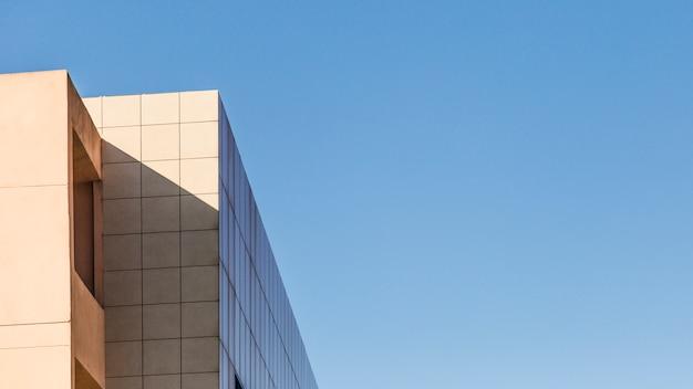 Stadtgebäude und himmel Kostenlose Fotos