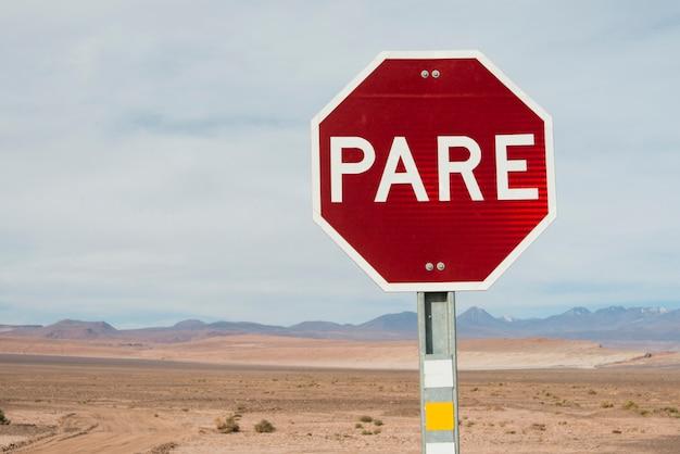 Stoppen sie zeichen, san pedro de atacama, el loa-provinz, antofagasta-region, chile Premium Fotos