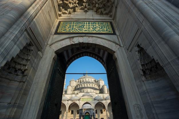 Sultanahmet, blaue moschee & hagia sophia, istanbul, türkei Premium Fotos