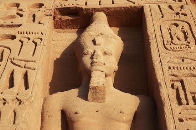 Tempel in abu simbel in ägypten Premium Fotos