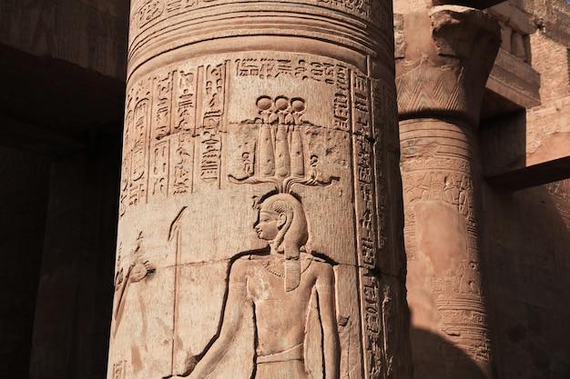 Tempel von kom-ombo auf dem nil in ägypten Premium Fotos