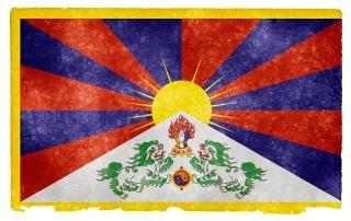 Tibet grunge flag tibetan Kostenlose Fotos