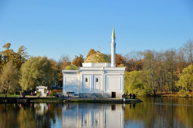 Türkisches bad gegen herbstlaub in catherine park in pushkin nahe st petersburg Premium Fotos