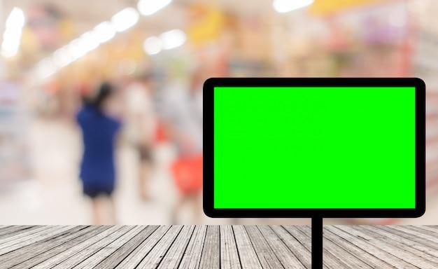 Unscharfer hintergrund: supermarkt Premium Fotos