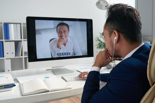Videokonferenz Kostenlose Fotos