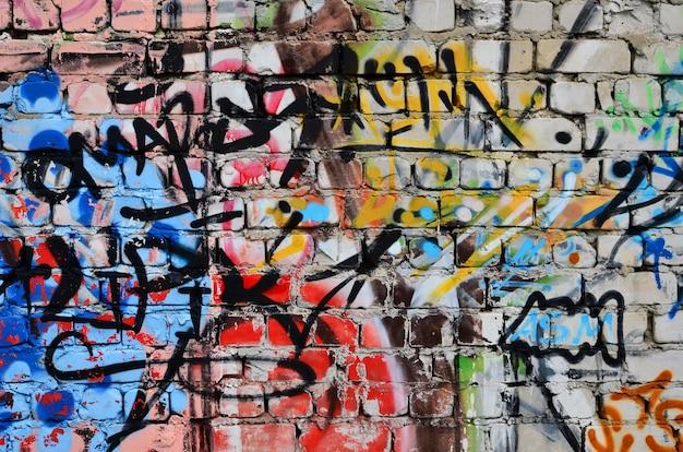 Wand verziert mit bunten abstrakten graffiti. Premium Fotos