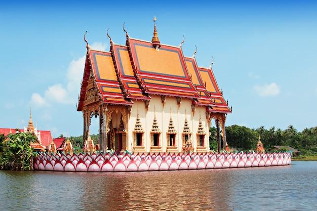 Wat chalong tempel in phuket Premium Fotos