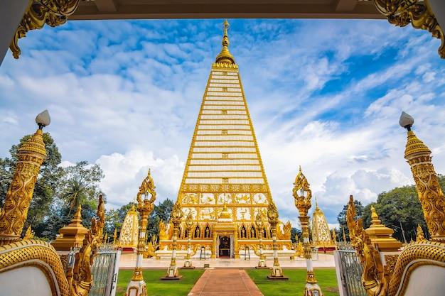 Wat phra that nong bua. Premium Fotos